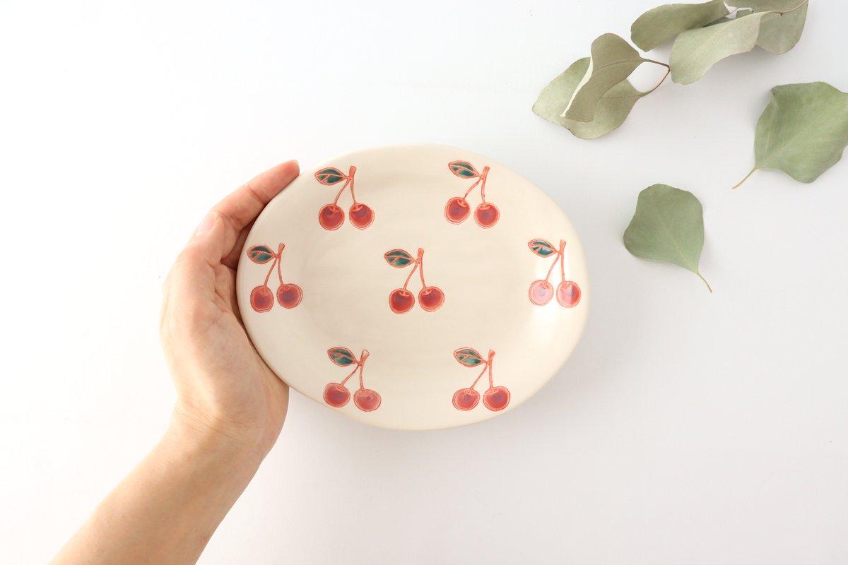 楕円取皿 サクランボ 磁器 fruits 波佐見焼 画像4