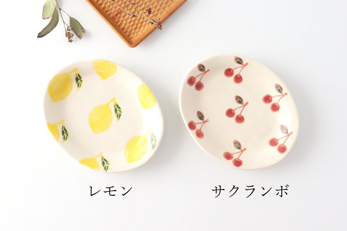 楕円取皿 サクランボ 磁器 fruits 波佐見焼 画像6