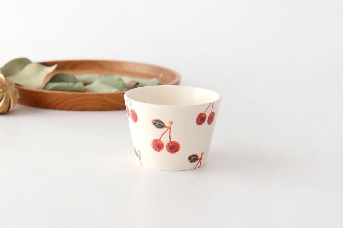 マルチカップ サクランボ 磁器 fruits 波佐見焼