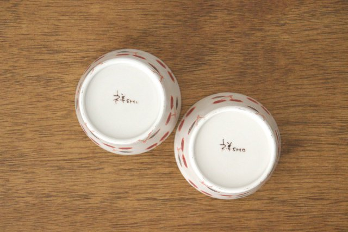 マルチカップ サクランボ 磁器 fruits 波佐見焼 画像4