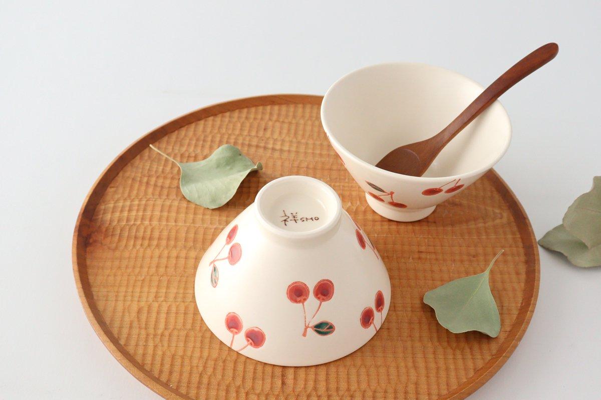 ご飯茶碗 サクランボ 磁器 fruits 波佐見焼 画像3