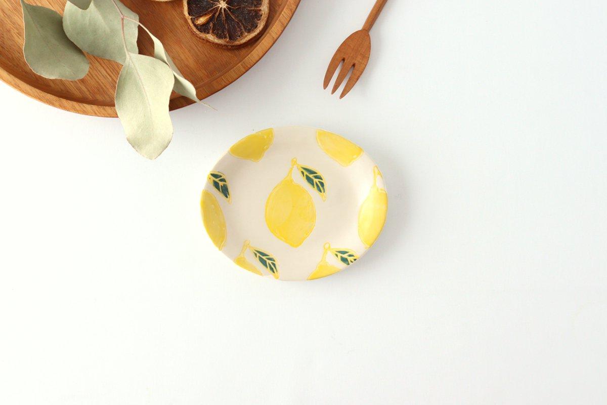 楕円小皿 レモン 磁器 fruits 波佐見焼