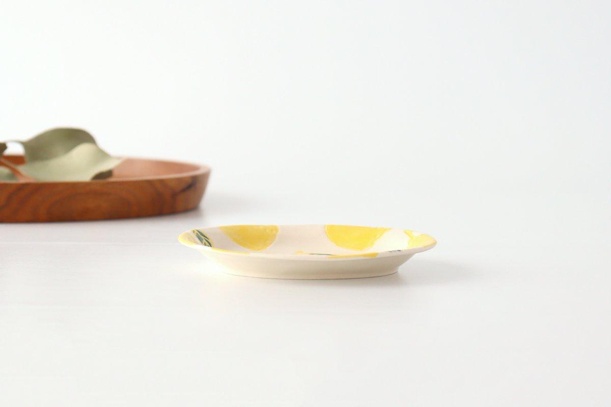 楕円小皿 レモン 磁器 fruits 波佐見焼 画像2