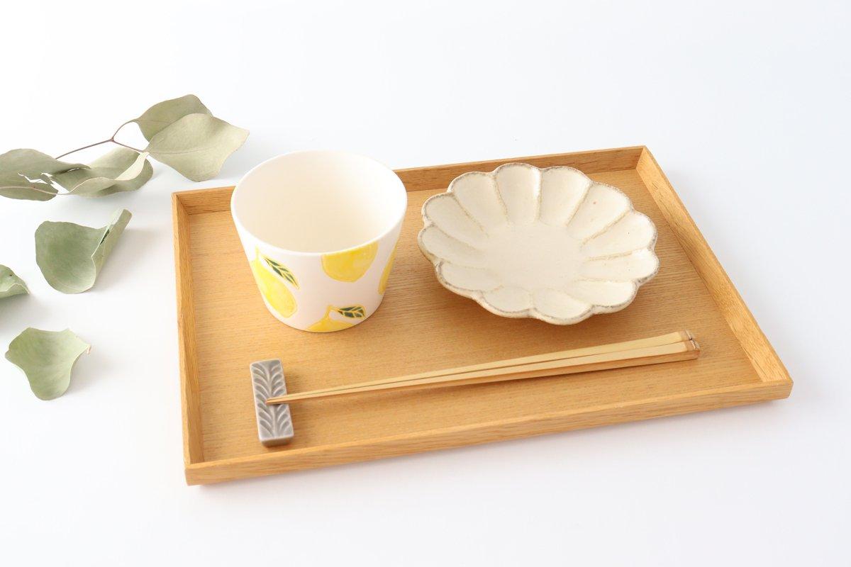 マルチカップ  レモン 磁器 fruits 波佐見焼 画像3
