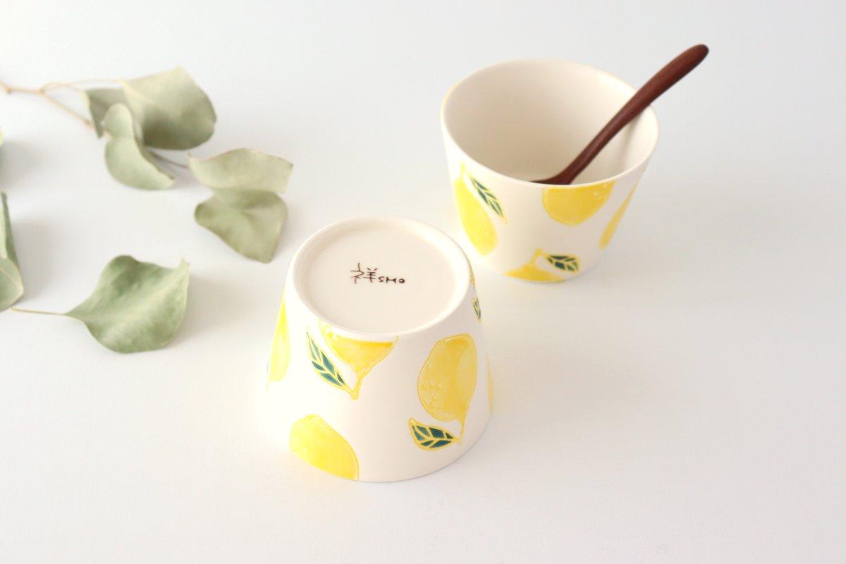 マルチカップ  レモン 磁器 fruits 波佐見焼 画像5