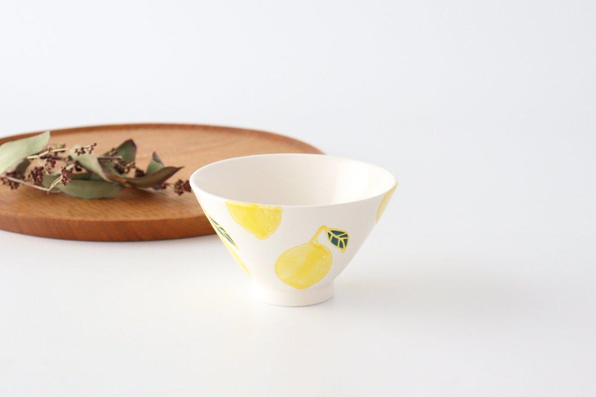 ご飯茶碗 レモン 磁器 fruits 波佐見焼
