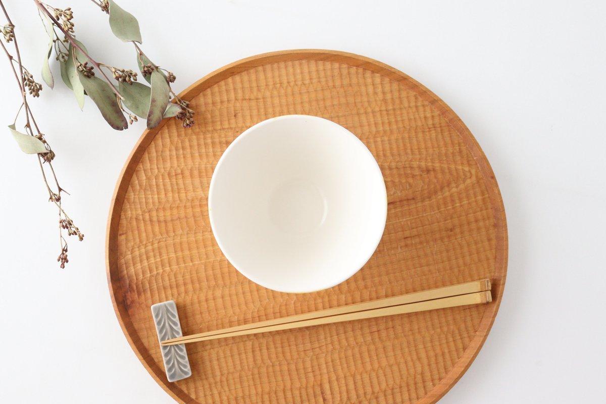 ご飯茶碗 レモン 磁器 fruits 波佐見焼 画像2