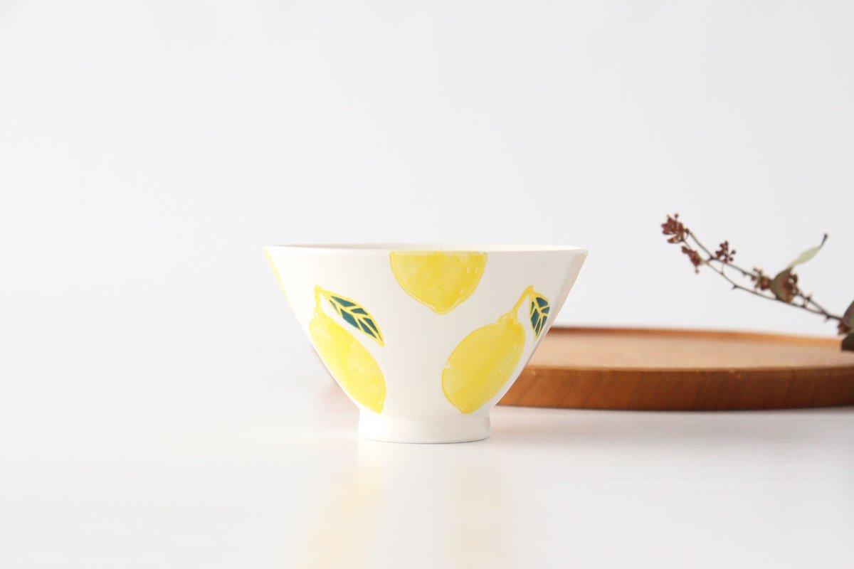 ご飯茶碗 レモン 磁器 fruits 波佐見焼 画像4