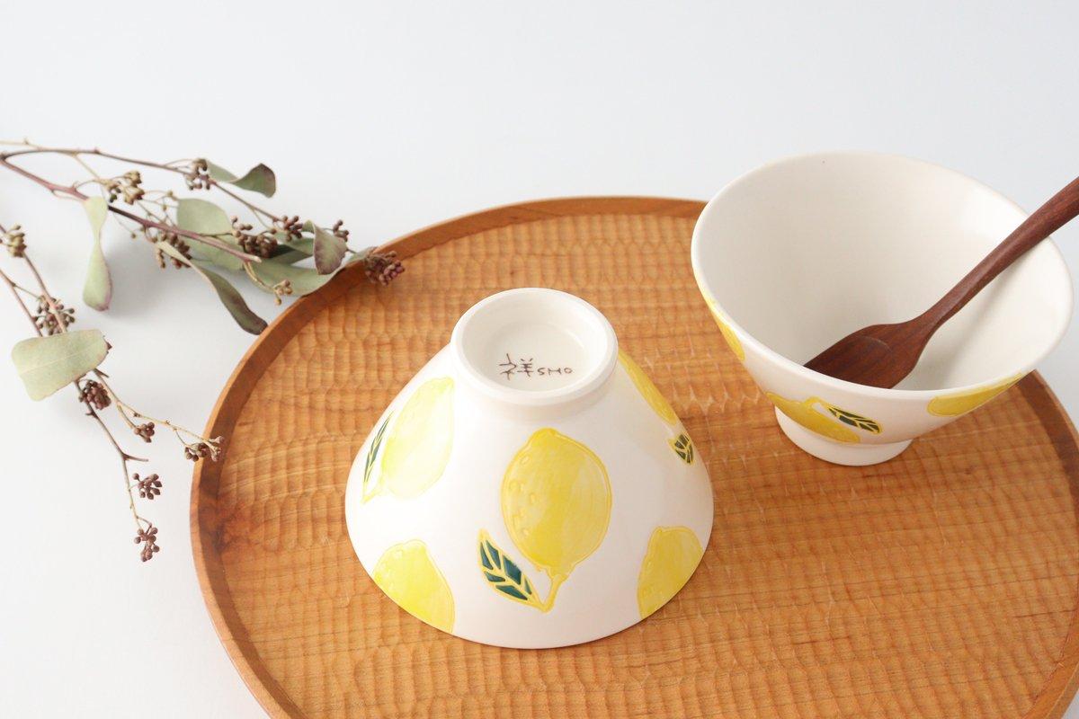 ご飯茶碗 レモン 磁器 fruits 波佐見焼 画像5