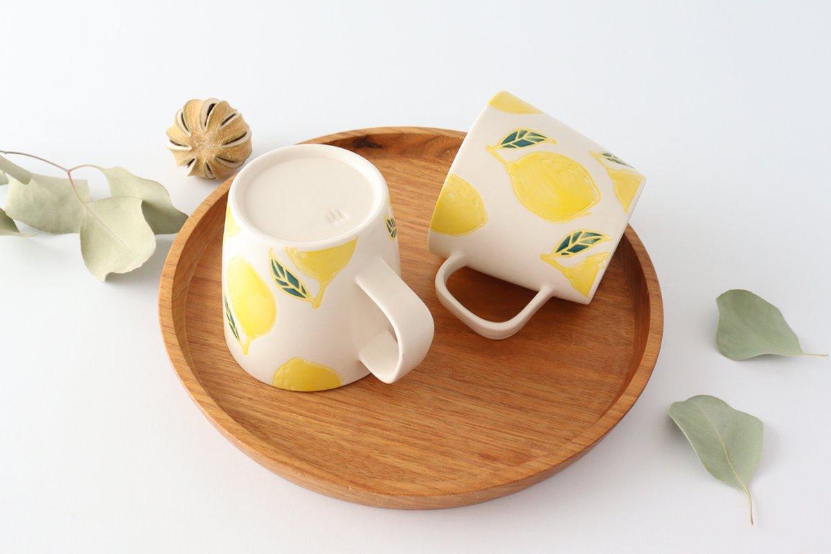 マグ レモン 磁器 fruits 波佐見焼 画像4
