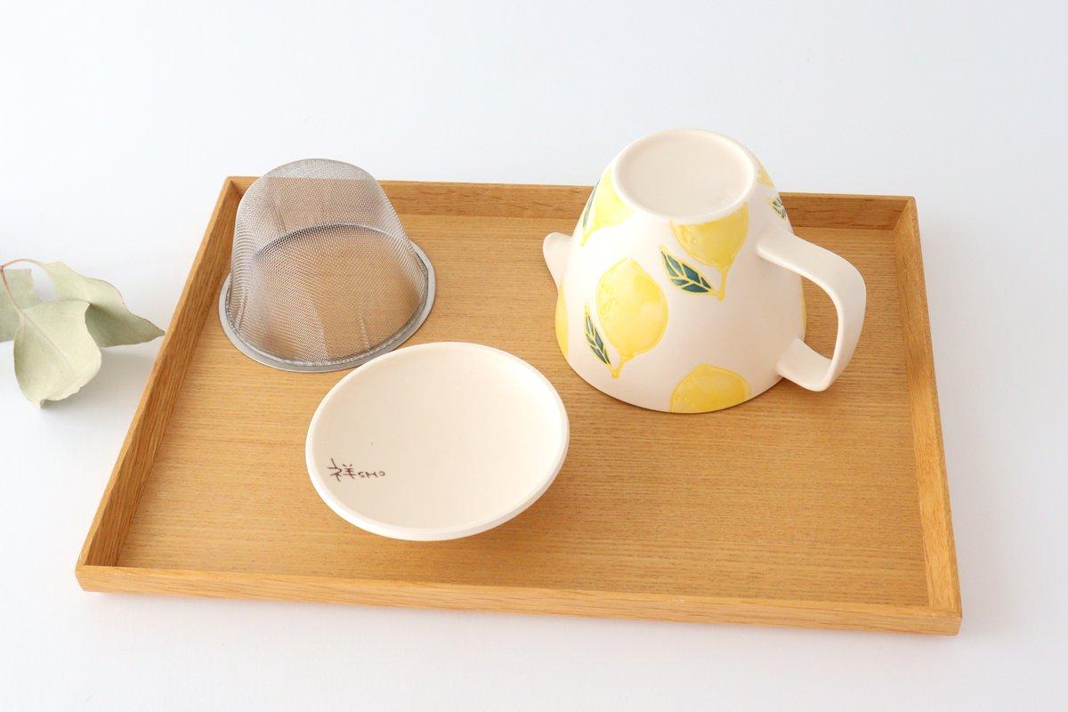 ポット レモン 磁器 fruits 波佐見焼 画像4