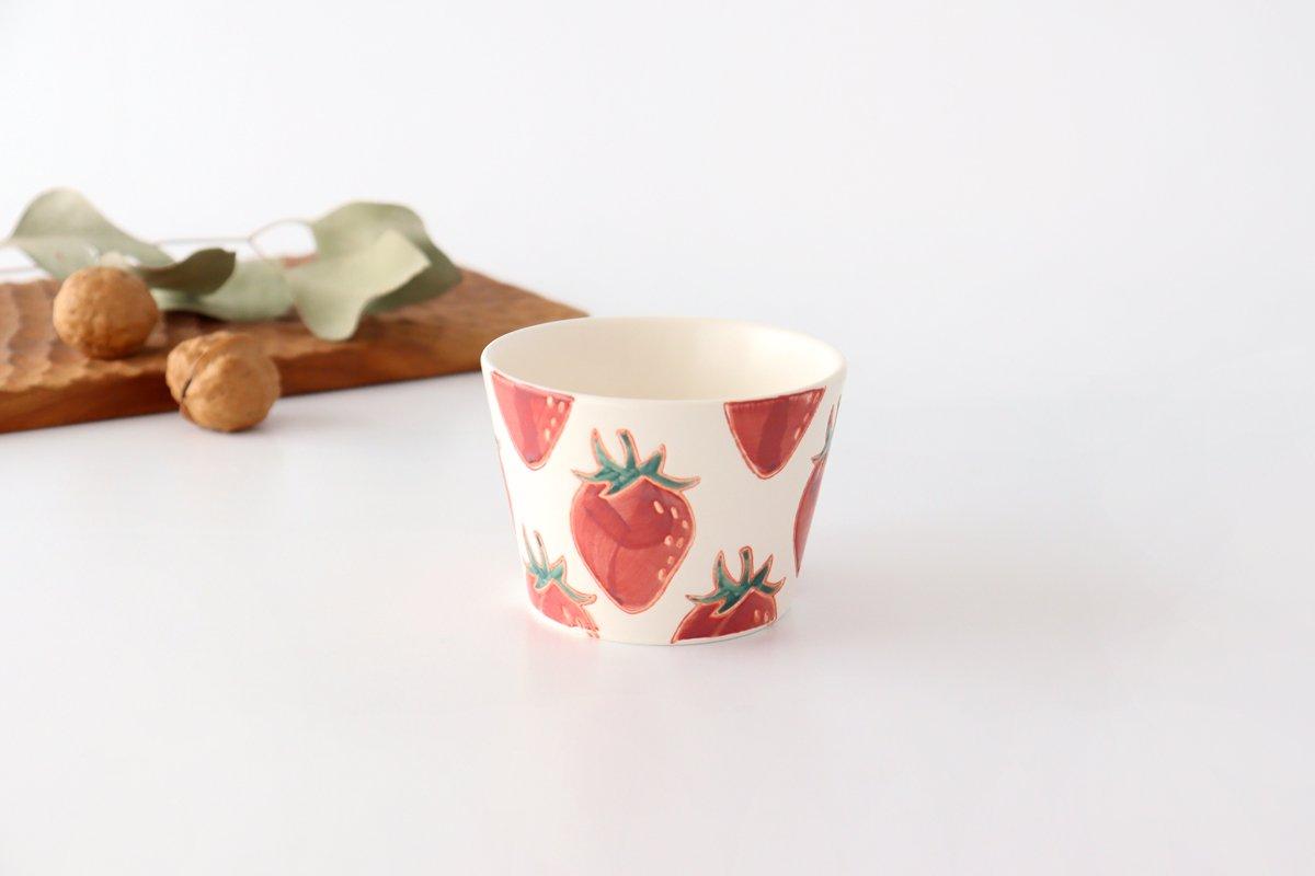 マルチカップ  イチゴ 磁器 fruits 波佐見焼