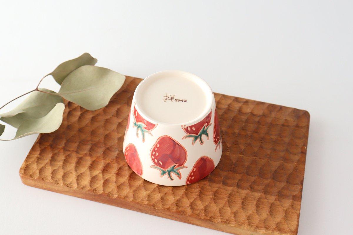 マルチカップ  イチゴ 磁器 fruits 波佐見焼 画像3