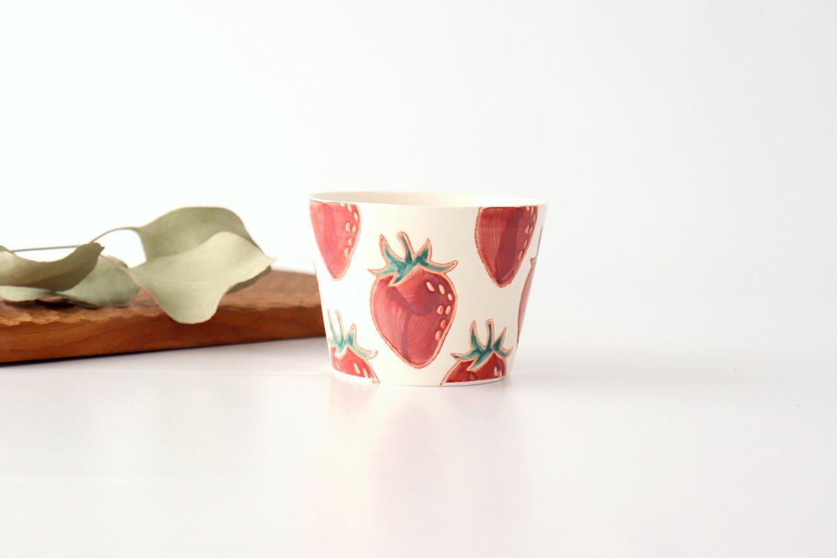 マルチカップ  イチゴ 磁器 fruits 波佐見焼 画像5