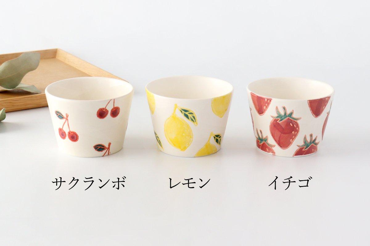 マルチカップ  イチゴ 磁器 fruits 波佐見焼 画像6