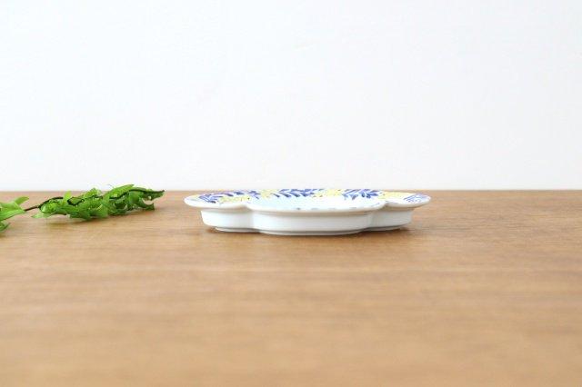 木瓜皿 S ミモザ 磁器 有田焼 画像6
