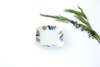 角皿 呉須葉釉花  黄 磁器 波佐見焼商品画像
