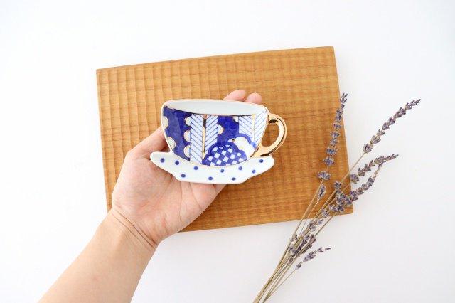 ティーカップ型プレート 矢羽根丸紋 磁器 有田焼 画像3