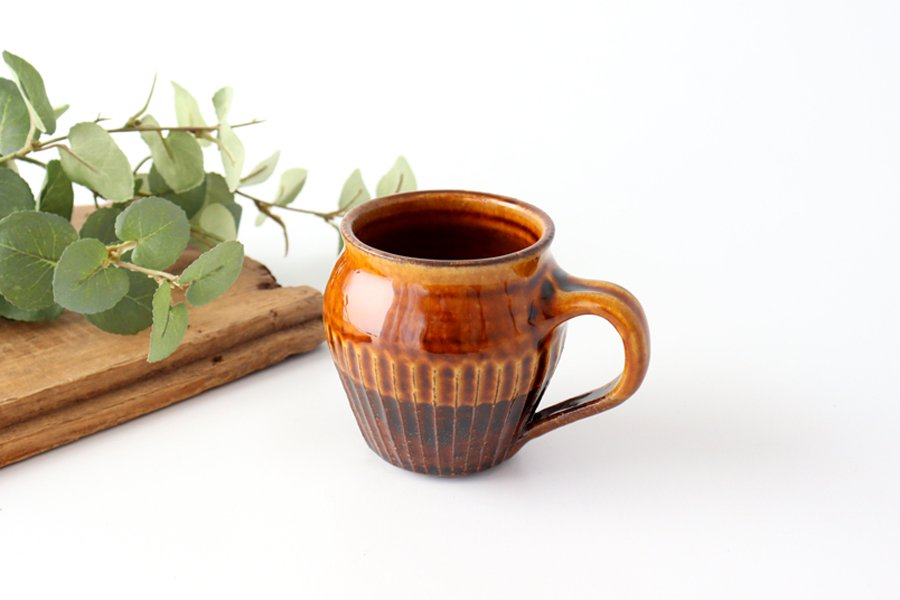 飴釉 しのぎマグ たる型 陶器 古谷製陶所