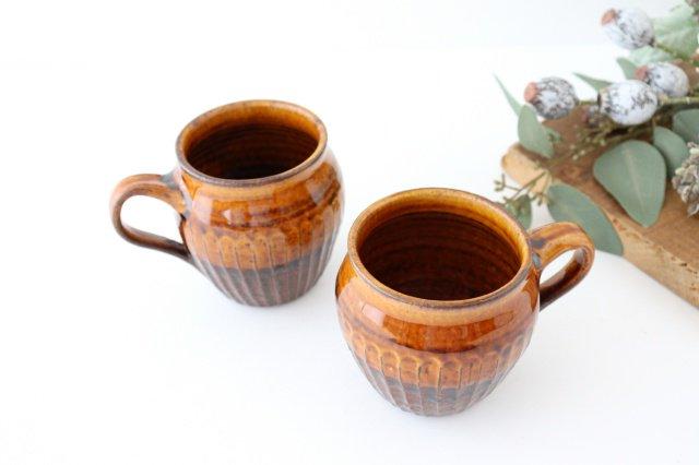 飴釉 しのぎマグ たる型 陶器 古谷製陶所 画像5