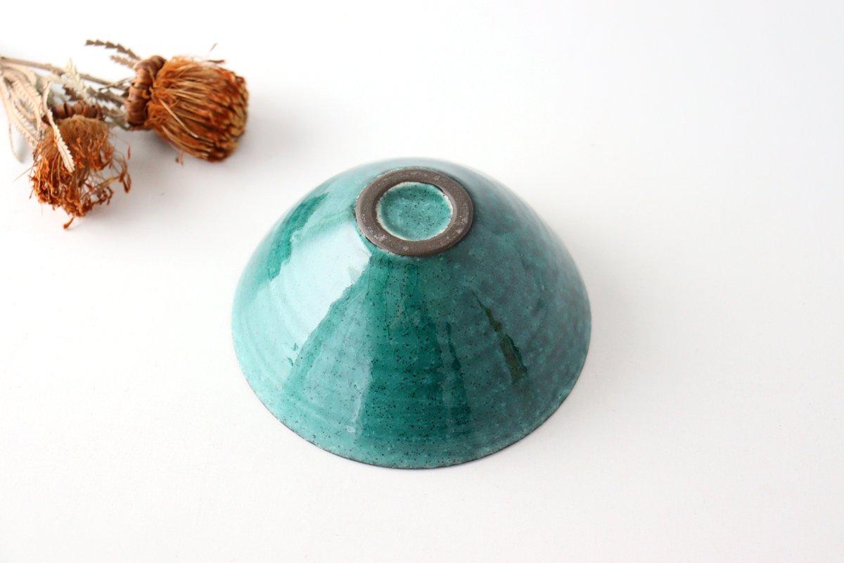 ボウル トルコブルー 陶器 BOL 美濃焼  画像4