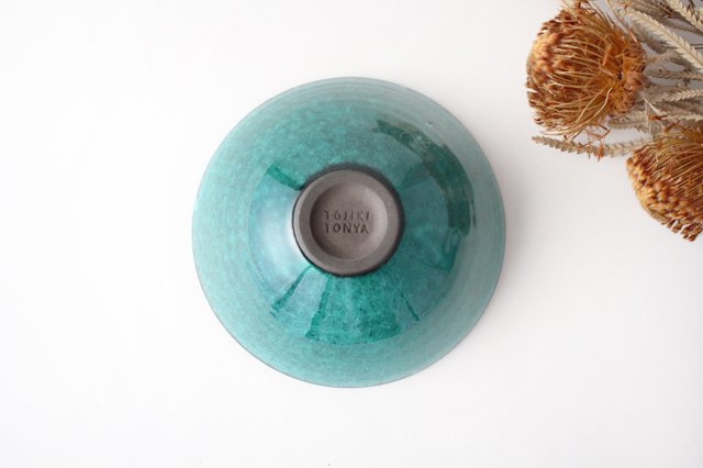 ボウル トルコブルー 陶器 BOL 美濃焼  画像5