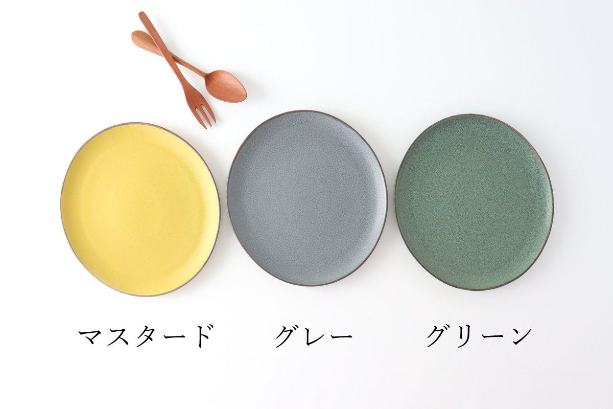 大皿 グリーン 磁器 kei 美濃焼 画像6