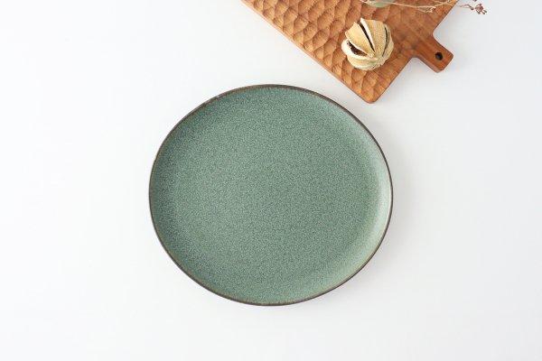 大皿 グリーン 磁器 kei 美濃焼商品画像