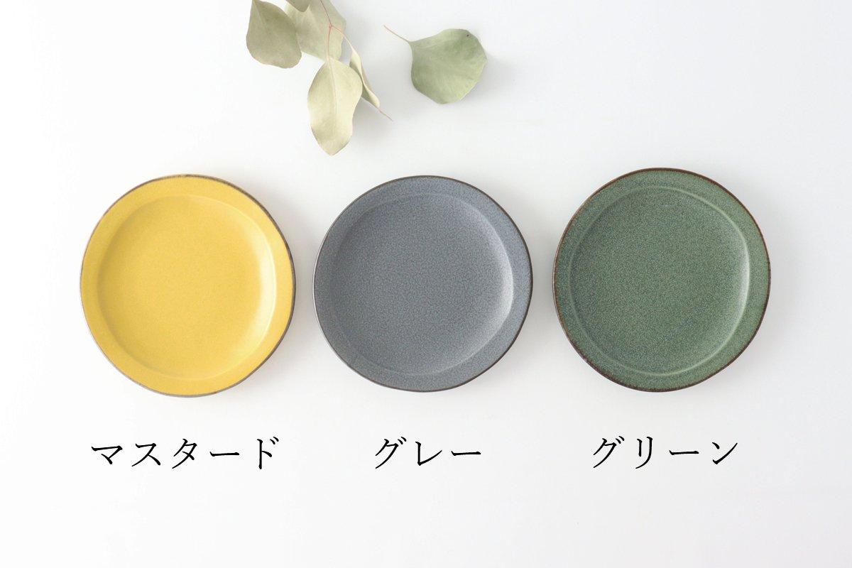取り皿 グレー 磁器 kei 美濃焼 画像6