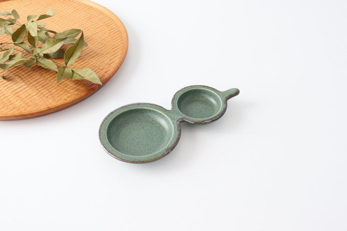 ひょうたん皿 グリーン 磁器 kei 美濃焼