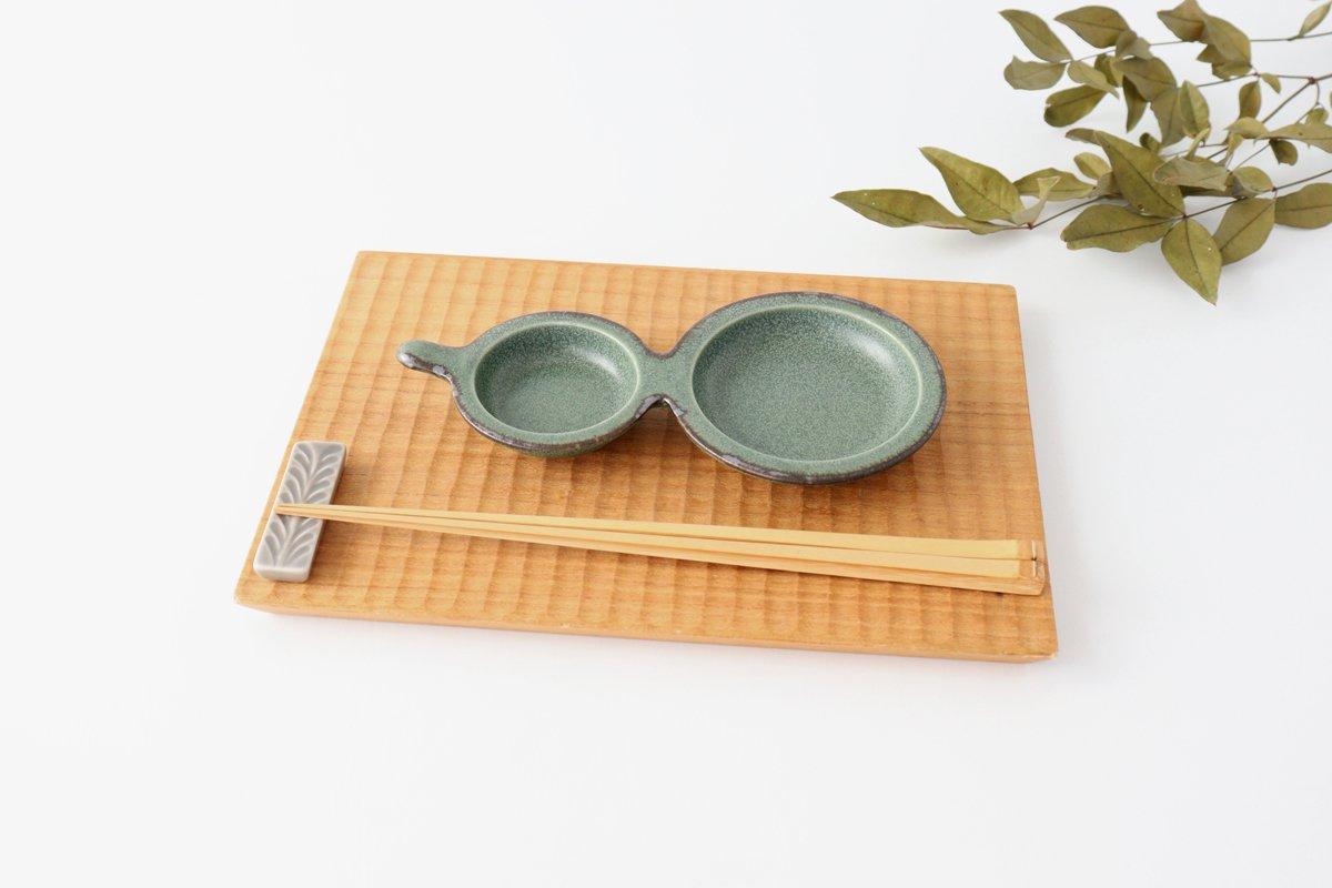 ひょうたん皿 グリーン 磁器 kei 美濃焼 画像3