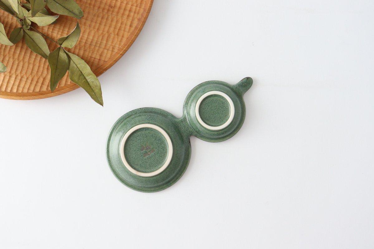ひょうたん皿 グリーン 磁器 kei 美濃焼 画像4