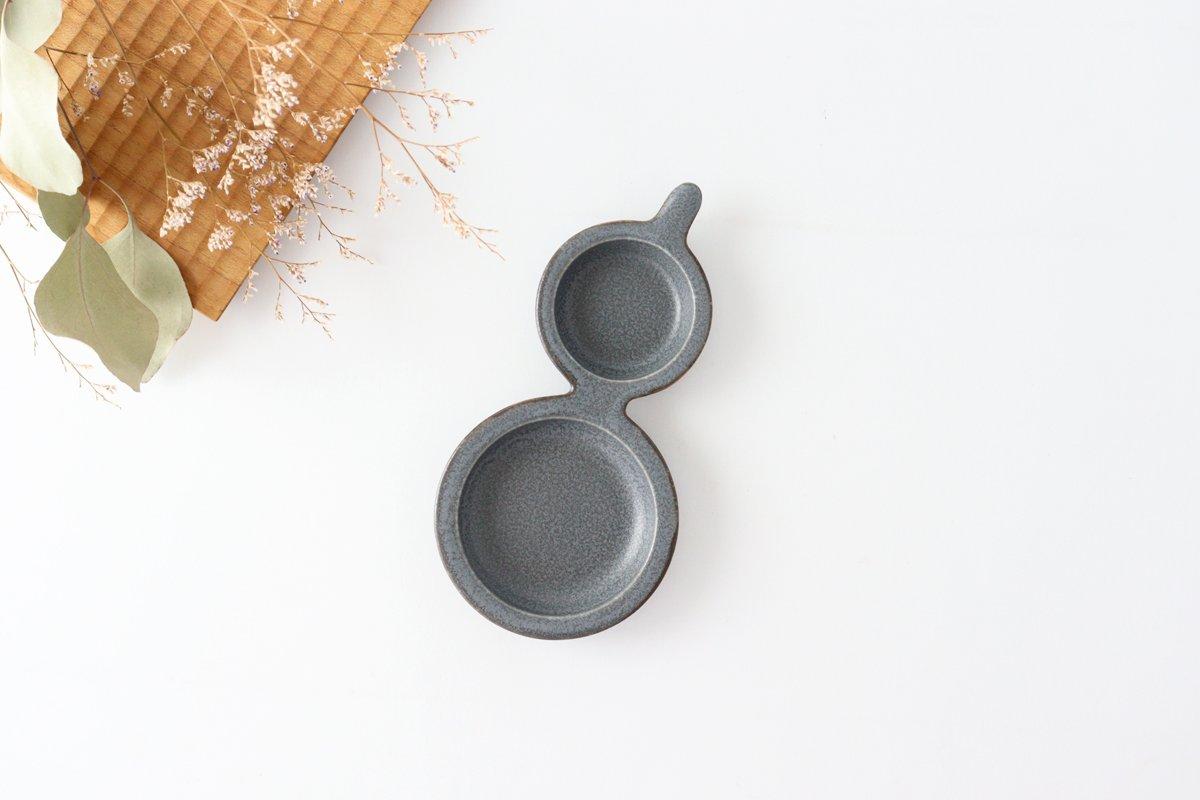 ひょうたん皿 グレー 磁器 kei 美濃焼