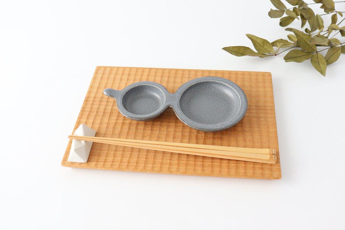 ひょうたん皿 グレー 磁器 kei 美濃焼 画像2