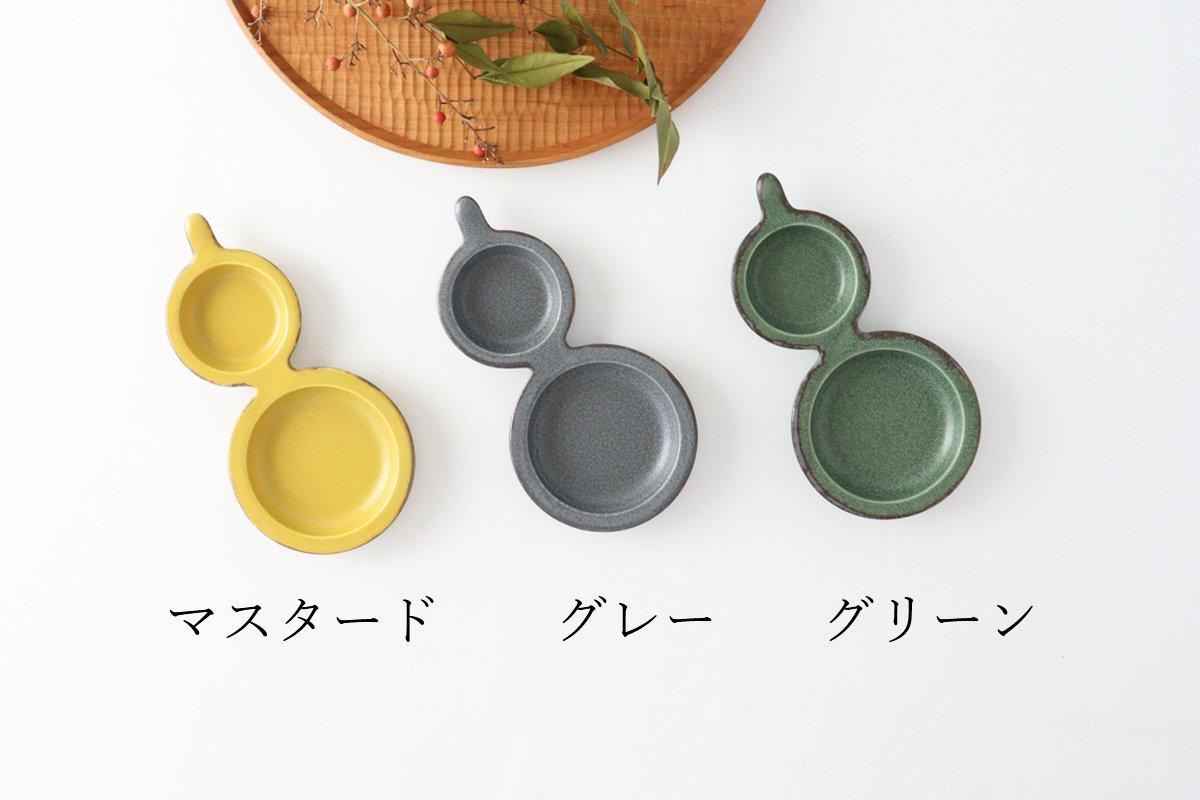 ひょうたん皿 グレー 磁器 kei 美濃焼 画像6