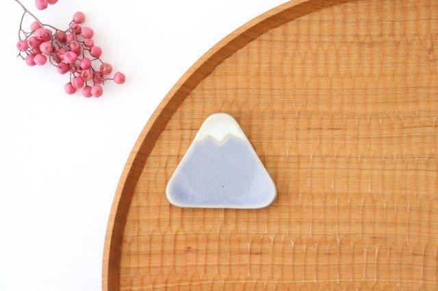 箸置き タタラ富士 小 ブルー 陶器 美濃焼