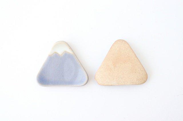 箸置き タタラ富士 小 ブルー 陶器 美濃焼 画像4