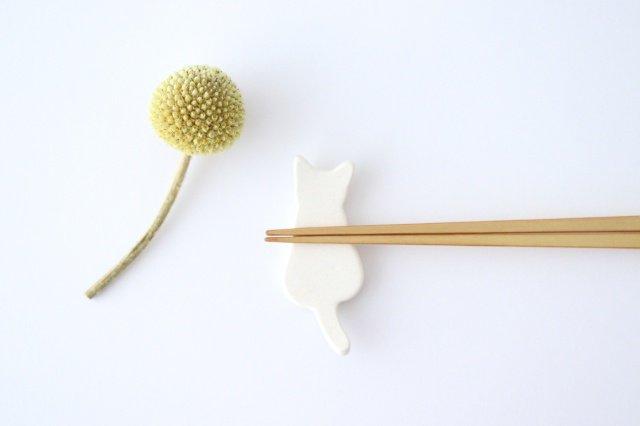 箸置き ネコ 白 陶器 美濃焼 画像5