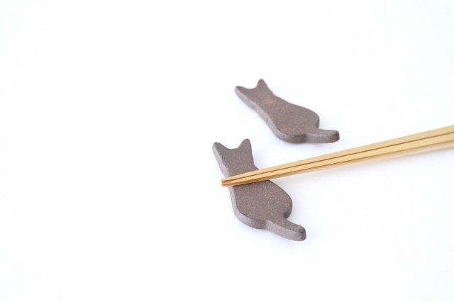 箸置き ネコ 黒 陶器 美濃焼 画像2