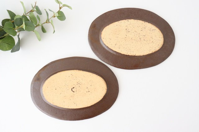 楕円皿 あめ釉 うたたね 陶器 こむろしずか 画像3