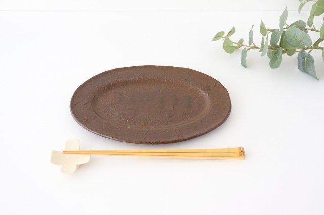 楕円皿 あめ釉 うたたね 陶器 こむろしずか 画像5