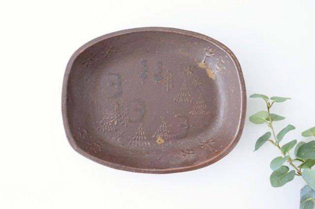 耐熱四角皿 うたたね 陶器 こむろしずか
