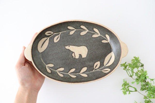 耐熱オーバル深皿 シロクマ 黒 耐熱陶器 苔色工房 田中遼馬 画像3