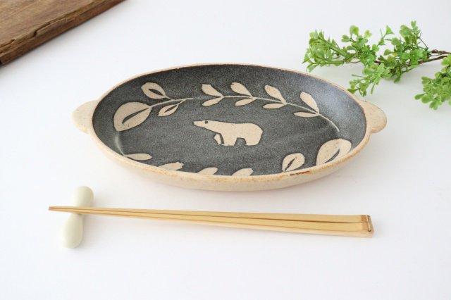 耐熱オーバル深皿 シロクマ 黒 耐熱陶器 苔色工房 田中遼馬 画像6