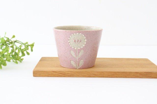 フリーカップ 凸 フラワー ピンク 陶器 苔色工房 田中遼馬