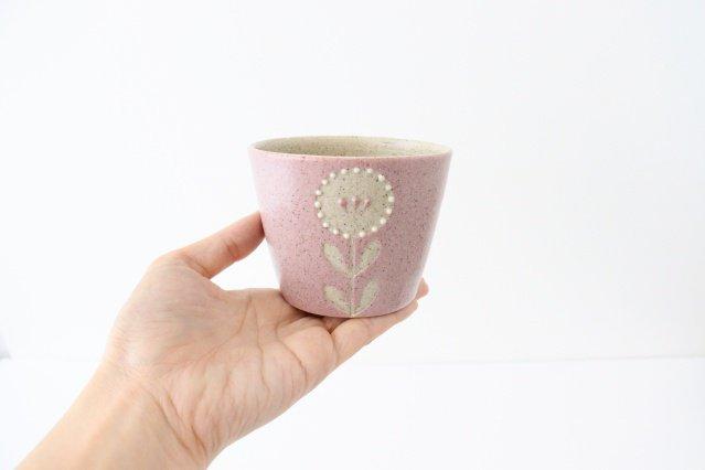 フリーカップ 凸 フラワー ピンク 陶器 苔色工房 田中遼馬 画像2
