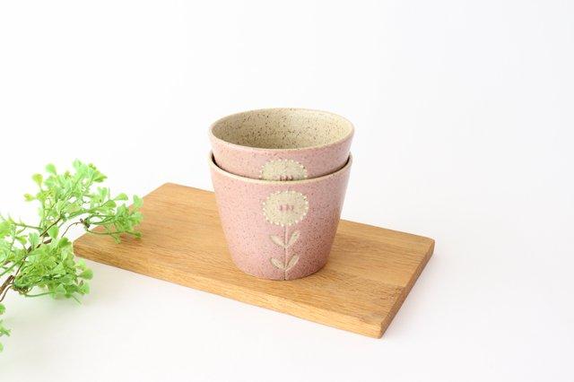 フリーカップ 凸 フラワー ピンク 陶器 苔色工房 田中遼馬 画像5