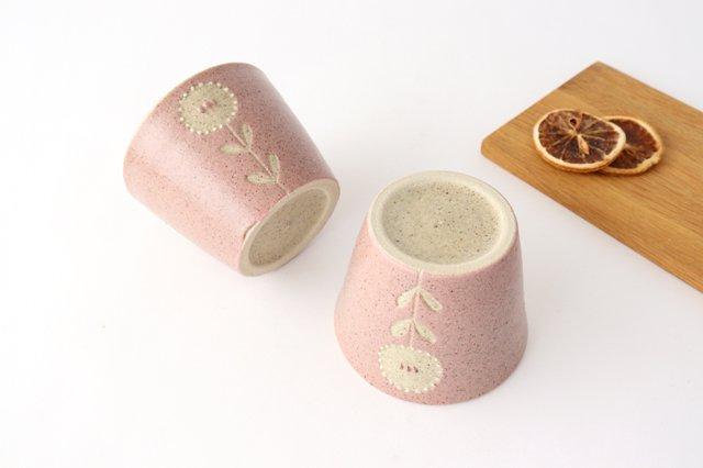 フリーカップ 凸 フラワー ピンク 陶器 苔色工房 田中遼馬 画像6