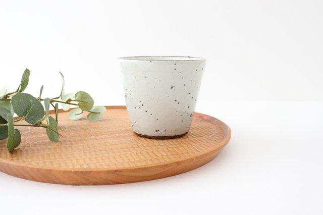 カップ 鉄粉引 陶器 信楽焼
