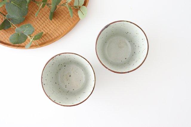 カップ 鉄粉引 陶器 信楽焼 画像2